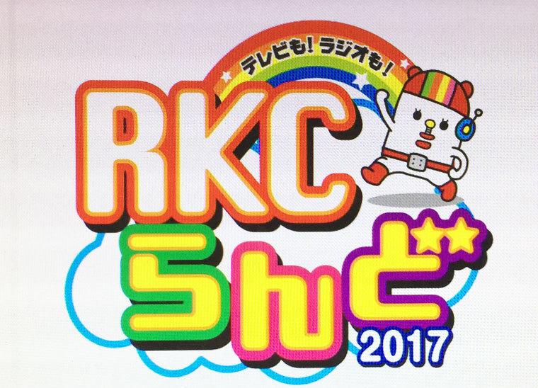 RKC-3