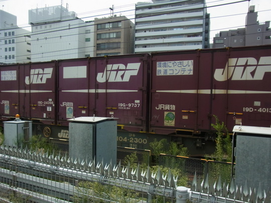 EH20014 (7)