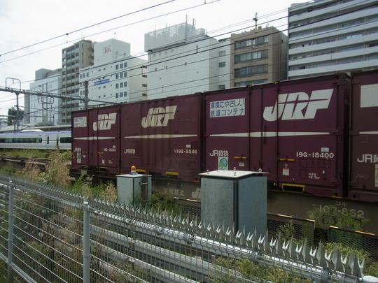 EH20014 (9)