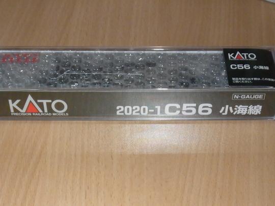 C56160 (2)
