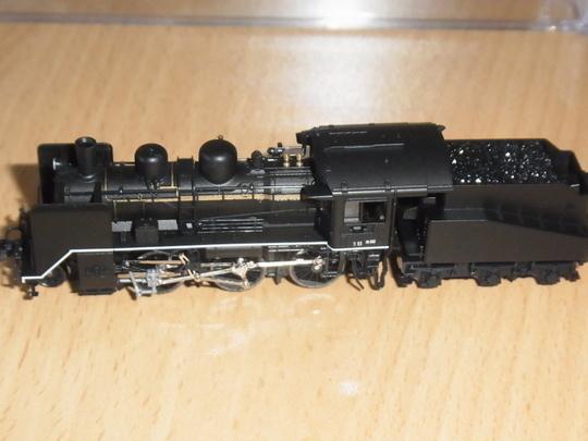 C56160 (9)