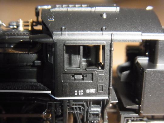 C56160 (13)