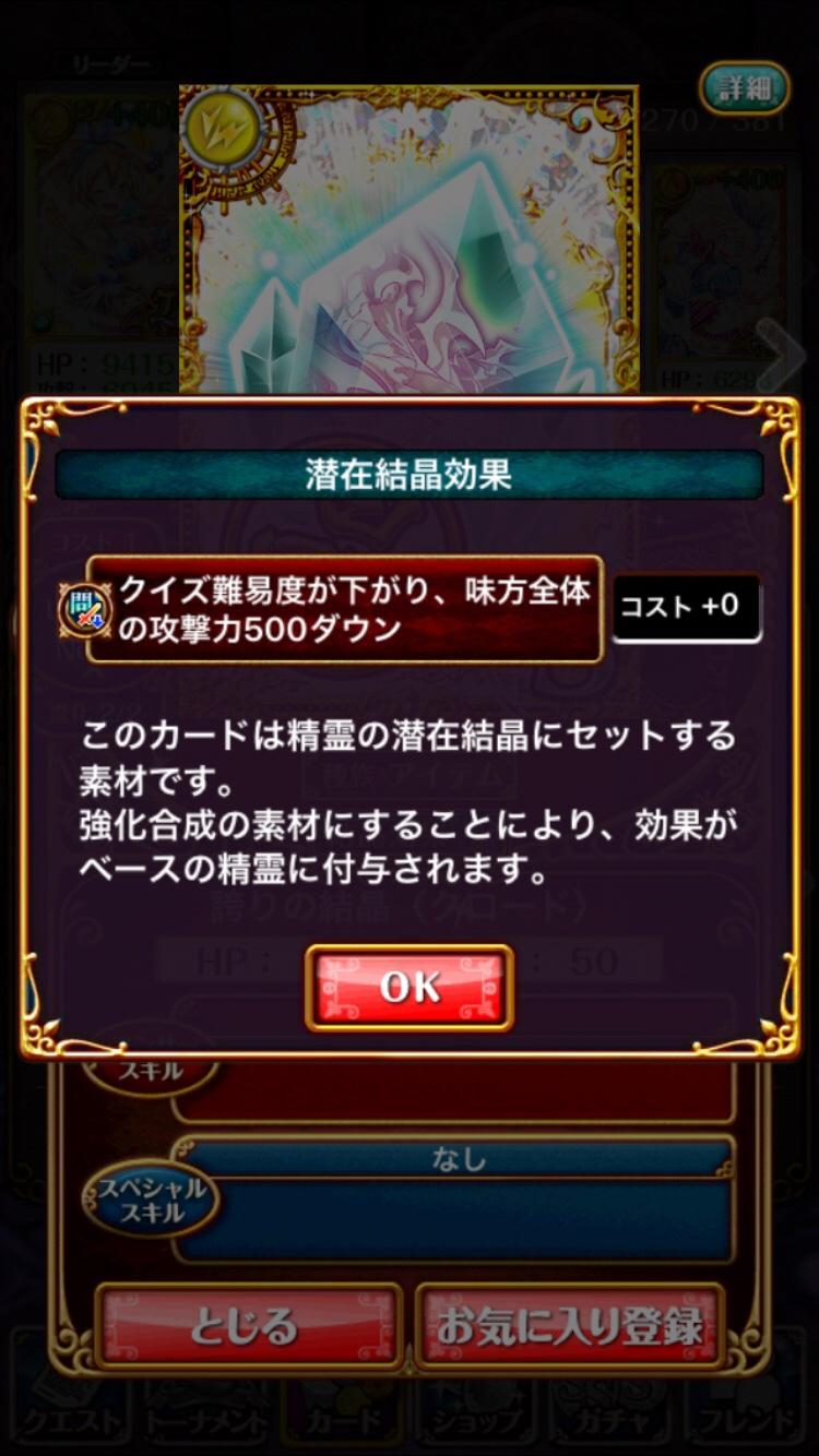 fc2blog_201707300157021b9.jpg