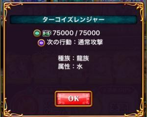 fc2blog_20170922101508105.jpg