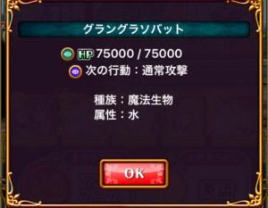 fc2blog_2017092210151103e.jpg