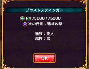 fc2blog_201709221018147c9.jpg