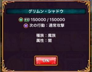 fc2blog_20170922101822a3b.jpg
