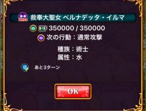 fc2blog_2017092210213238f.jpg