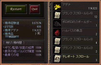 LinC0589.jpg