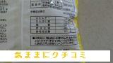 西友 みなさまのお墨付き 塩レモンゼリー 176g(22g×8個入) 画像③