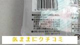 西友 みなさまのお墨付き 北海道産生クリームのマフィン 4個入 画像⑥