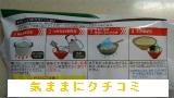 西友 みなさまのお墨付き もちもち極太つけ麺 [鶏ゆず塩] 150gx2 画像②