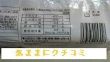 西友 みなさまのお墨付き もちもち極太つけ麺 [鶏ゆず塩] 150gx2 画像③