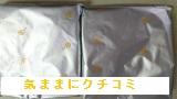 西友 みなさまのお墨付き だしの素 顆粒 [かつおだし] 450g(225gx2) 画像⑧