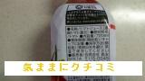 西友 みなさまのお墨付き トマトジュース 食塩無添加 720ml 画像③