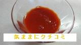 西友 みなさまのお墨付き トマトジュース 食塩無添加 720ml 画像⑤