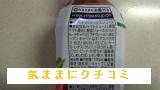 西友 みなさまのお墨付き リコピンたっぷり野菜ジュース 食塩無添加 720ml 画像④