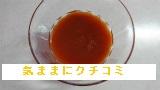 西友 みなさまのお墨付き リコピンたっぷり野菜ジュース 食塩無添加 720ml 画像⑥