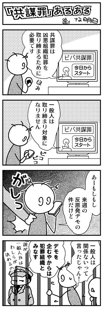 20170716021746723.jpg