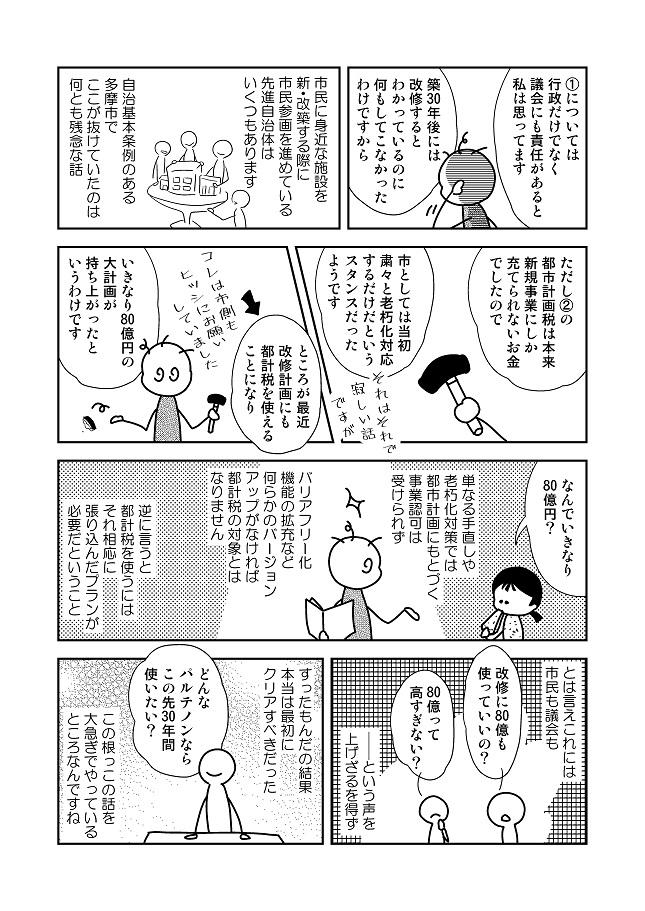 201708021040519ff.jpg