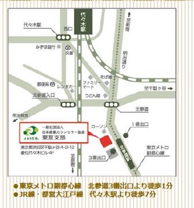 日本産業カウンセラー東京支部アクセスマップ