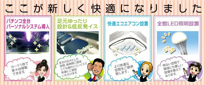 nishihachi20131218101035.jpg