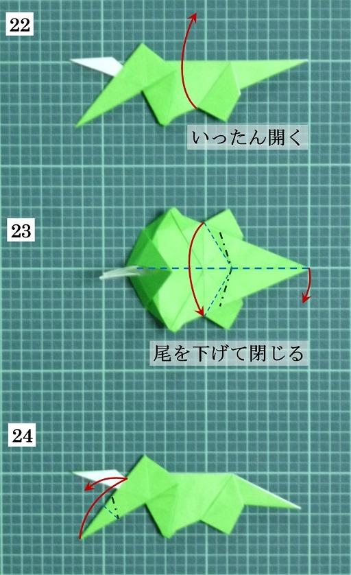 Triceratops008_512.jpg