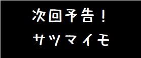 jikai_2017072907011605f.jpg