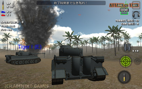 Blog_SS_airbomb.jpg