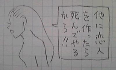 d3599.jpg