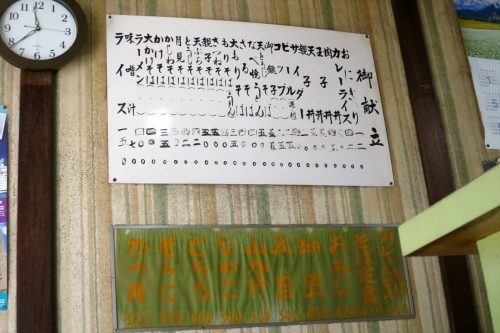 利久庵⑨ (2)