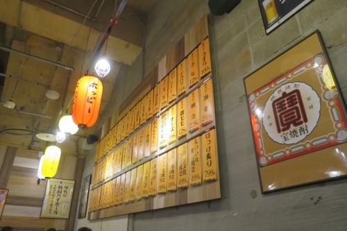 八重洲居酒場商店 (6)_R