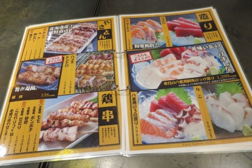 八重洲居酒場商店 (8)_R