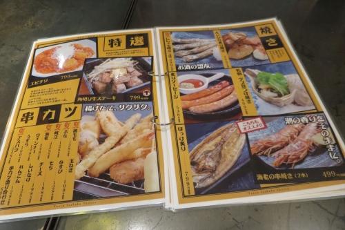 八重洲居酒場商店 (9)_R