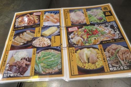 八重洲居酒場商店 (10)_R