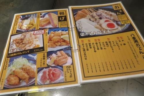 八重洲居酒場商店 (11)_R