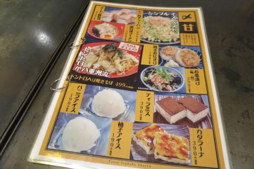 八重洲居酒場商店 (12)_R