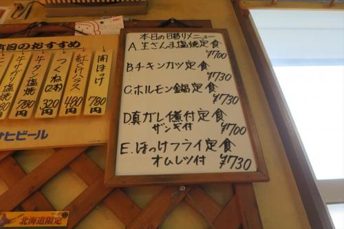 ぎんぱち③ (3)_R