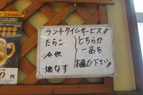 ぎんぱち③ (4)_R