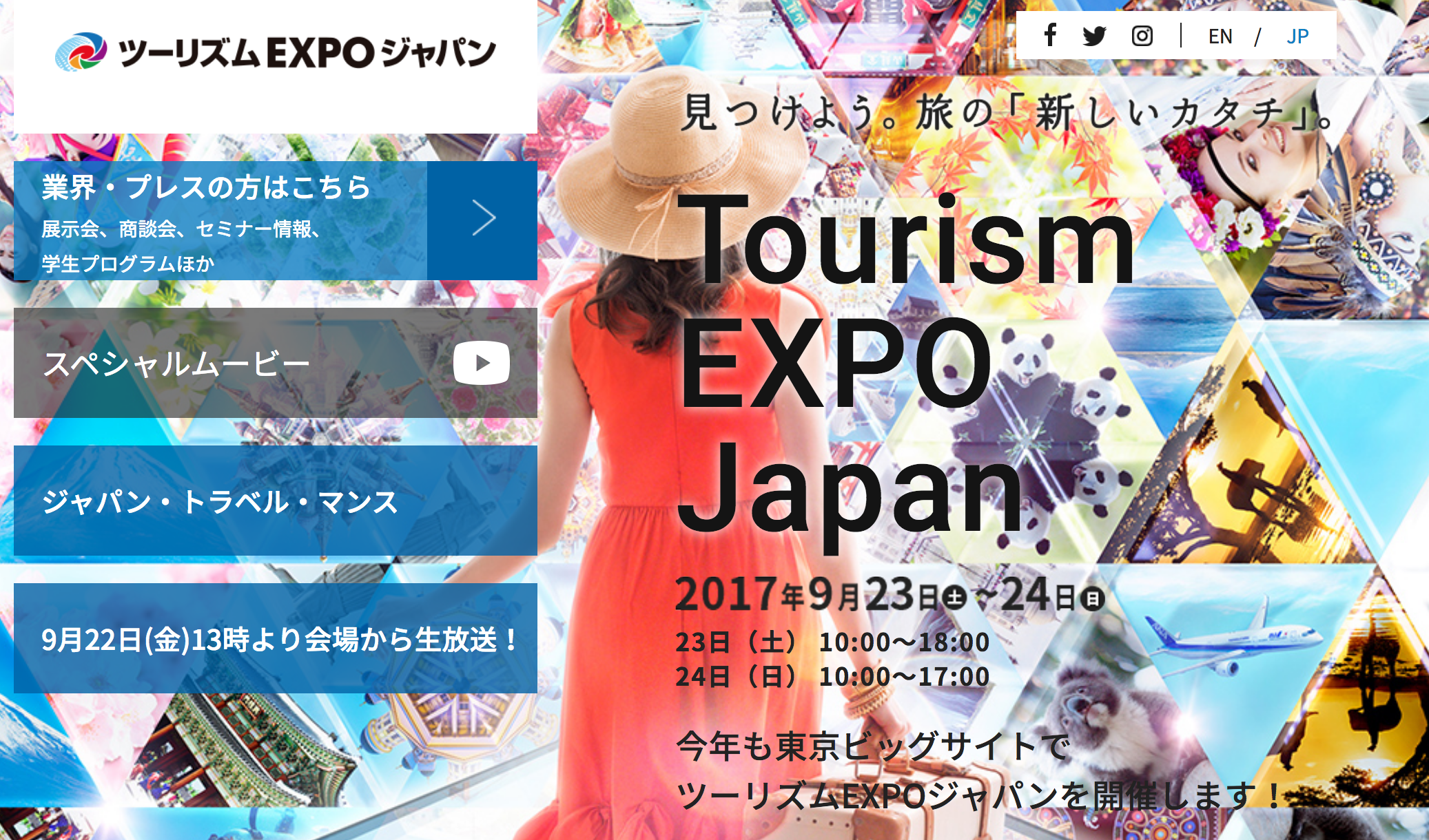 expo17.png