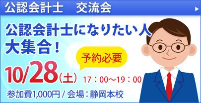 superbnr_kaikeishi_170915.jpg