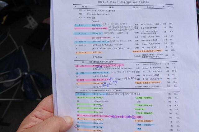 s-DSC_2130.jpg