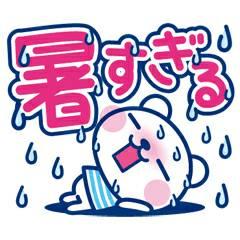 moblog_7a837203.jpg
