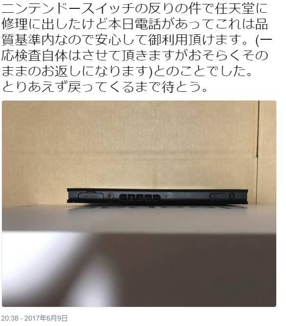 2017y07m14d_132602217.jpg