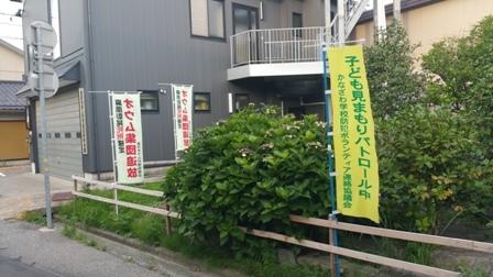 2012_175804.jpg
