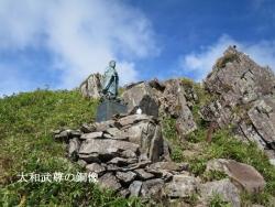 沖武尊山に立つ大和武尊の命の銅像