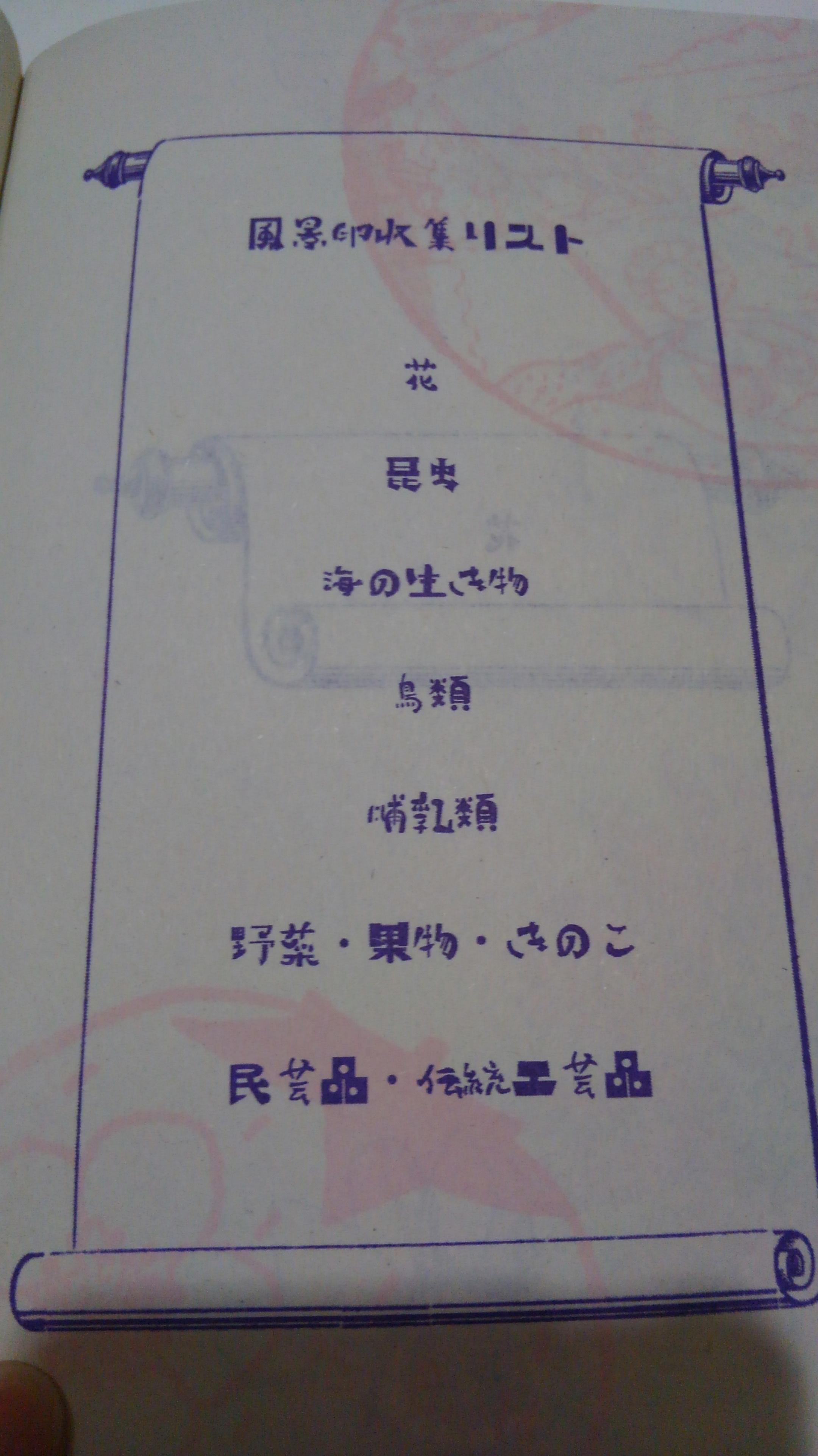 20170922200840f6c.jpg