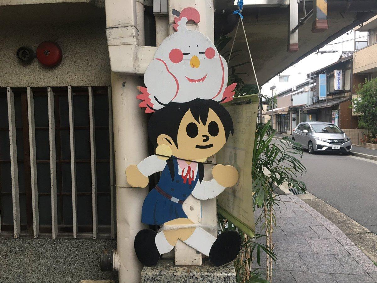 京まふ19