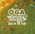 OGA WORKS RADIO MIX VOL6 - BEST OF THE YEAR- 2017