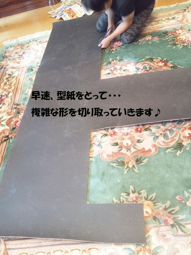 170806_152924-9876545678-987654.jpg